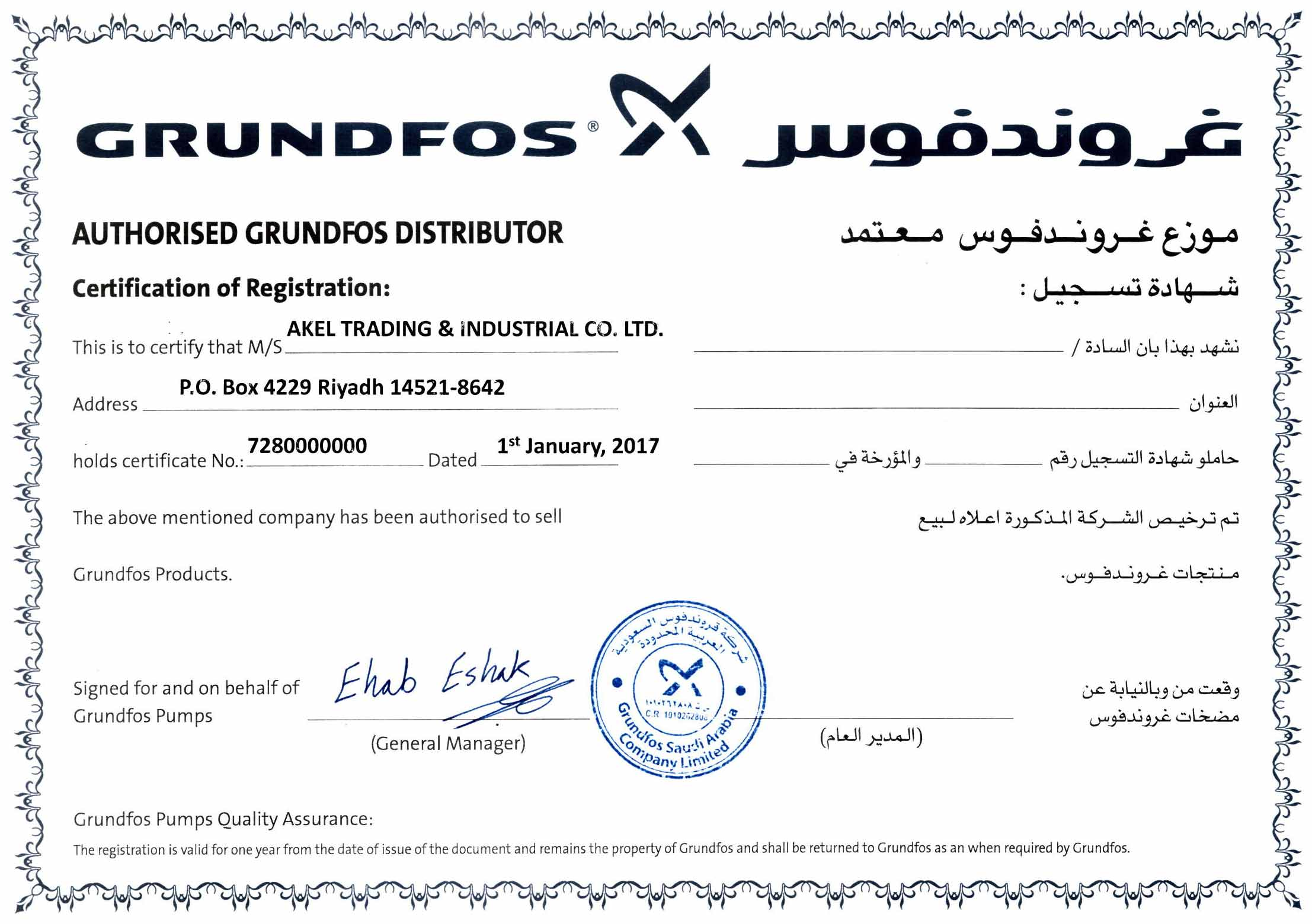 Authorized Distributor of GRUNDFOS