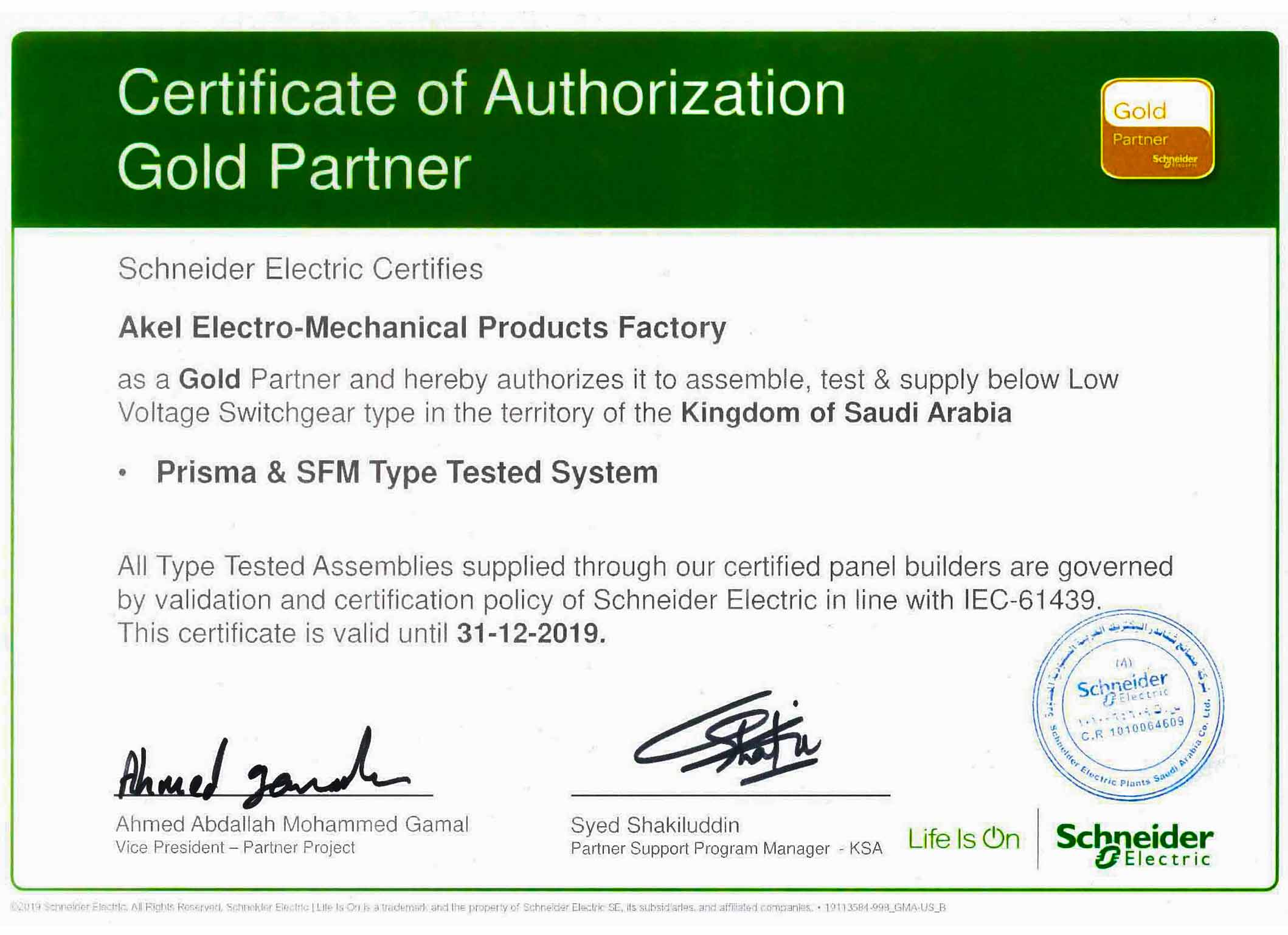 Certified Panel Builder by SCHNEIDER ELECTRIC